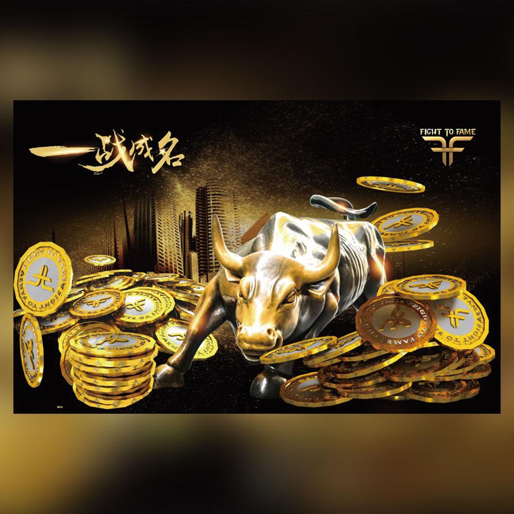 bull year